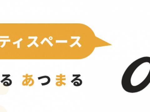福岡県に大分県拠点施設「dot」がオープンしました!